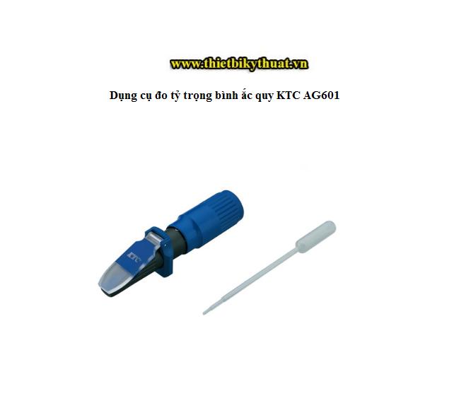 Dụng cụ đo tỷ trọng bình ắc quy KTC AG601