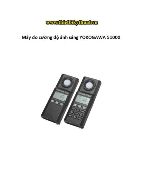 Máy đo cường độ ánh sáng YOKOGAWA 51000