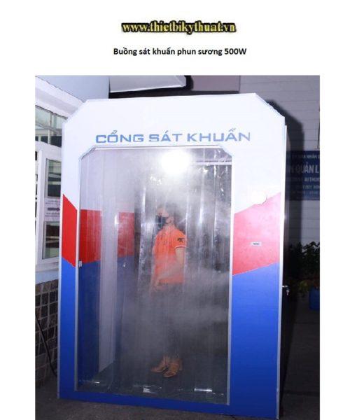 Buồng sát khuẩn phun sương 500W